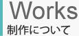 ページ説明/翻訳会社ジェー・ジョンソン株式会社DTP