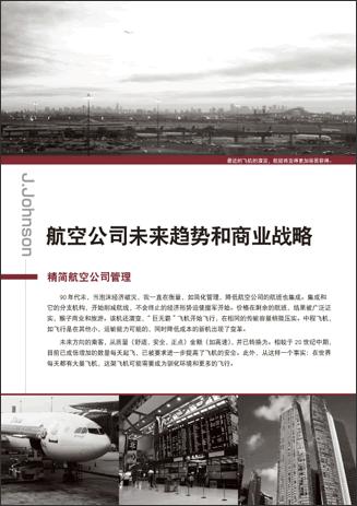 制作サンプル中国語版